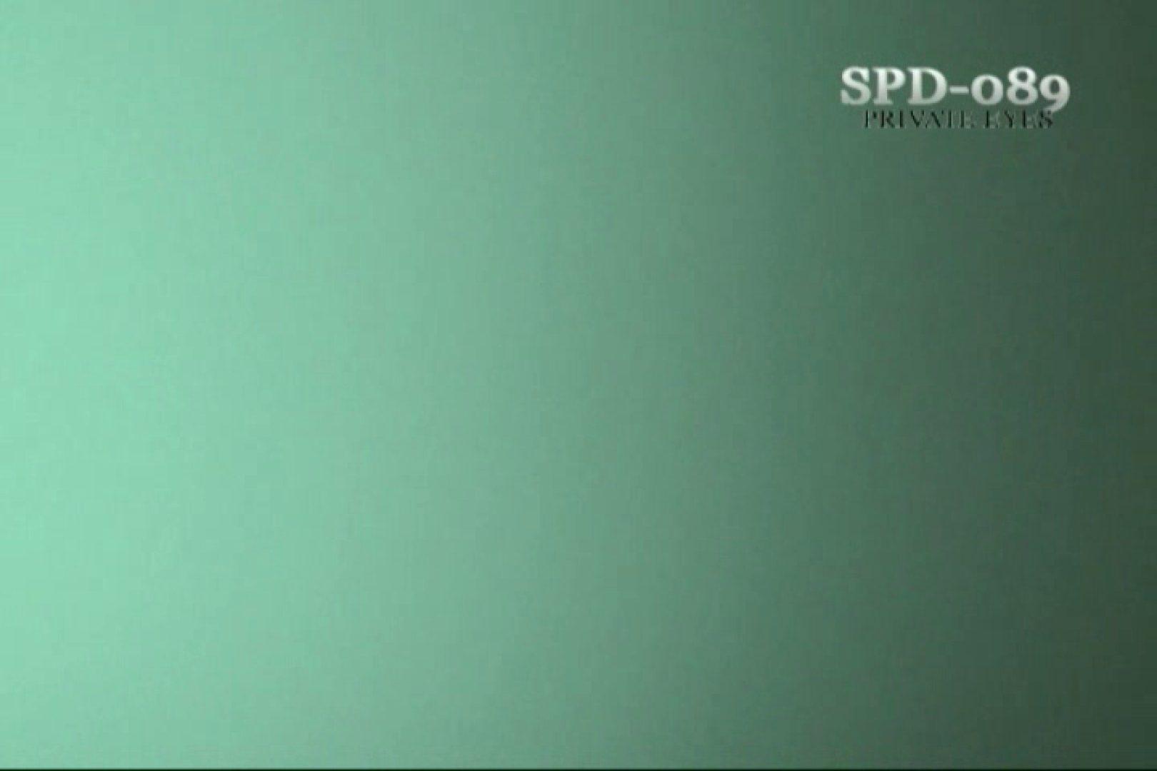 高画質版!SPD-089 厠の隙間 4 厠 のぞきエロ無料画像 54連発 30