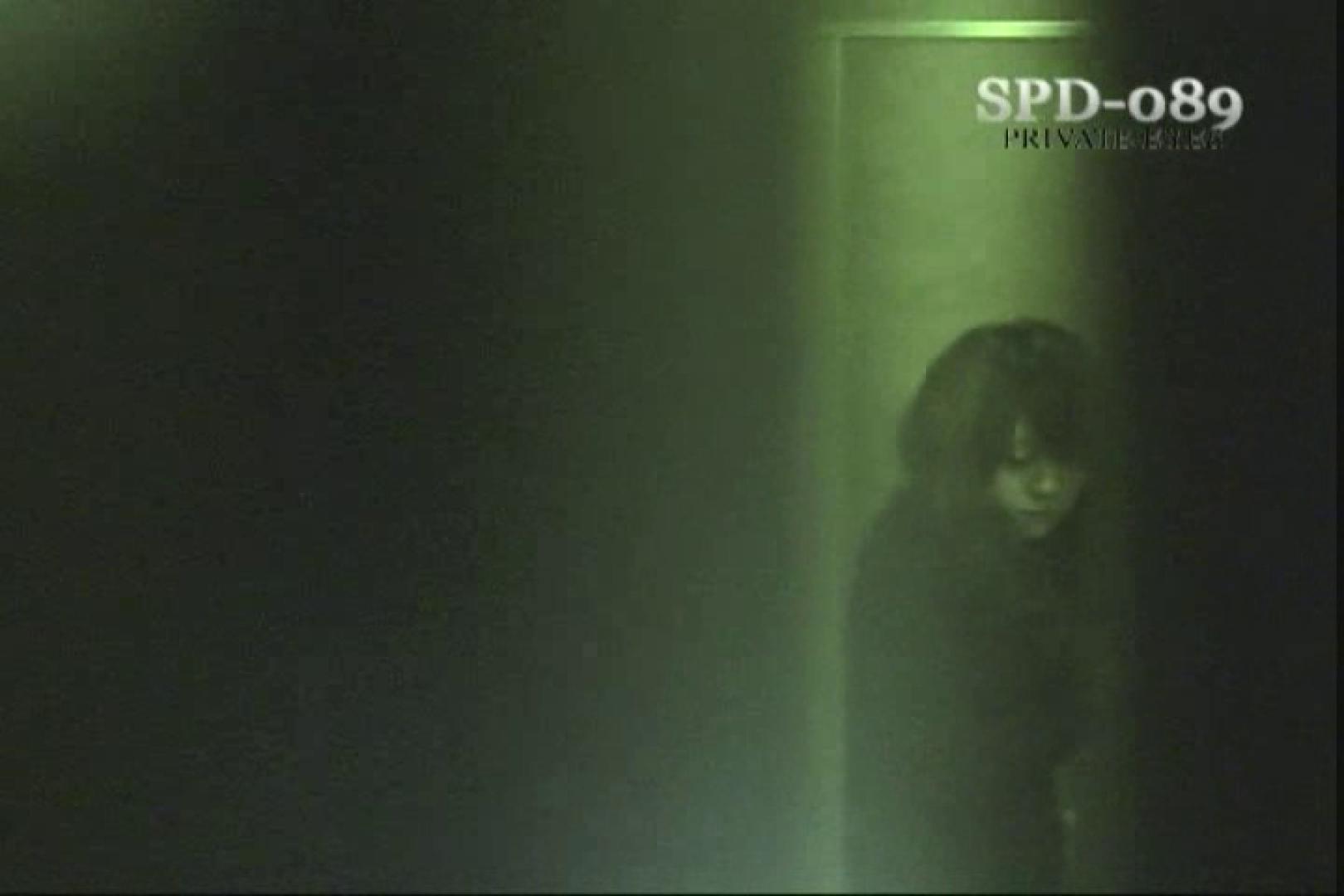 高画質版!SPD-089 厠の隙間 4 名作 盗撮戯れ無修正画像 54連発 31
