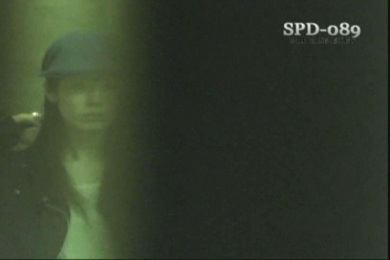 高画質版!SPD-089 厠の隙間 4 厠 のぞきエロ無料画像 54連発 38