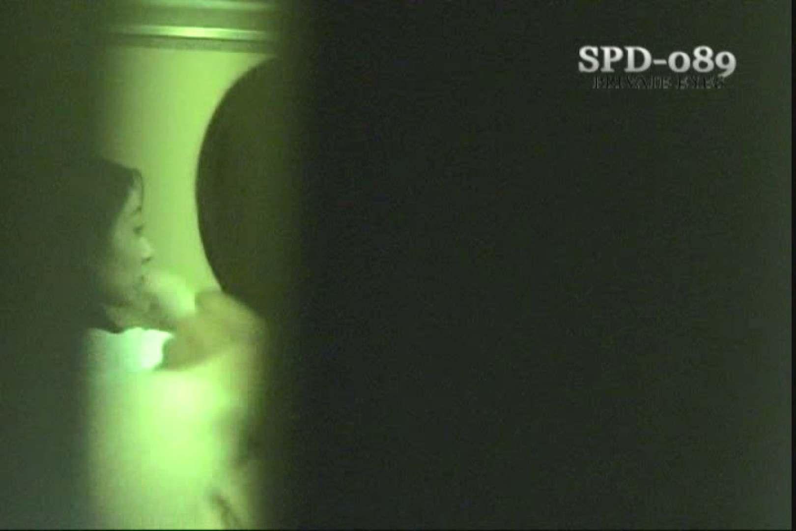 高画質版!SPD-089 厠の隙間 4 名作 盗撮戯れ無修正画像 54連発 51
