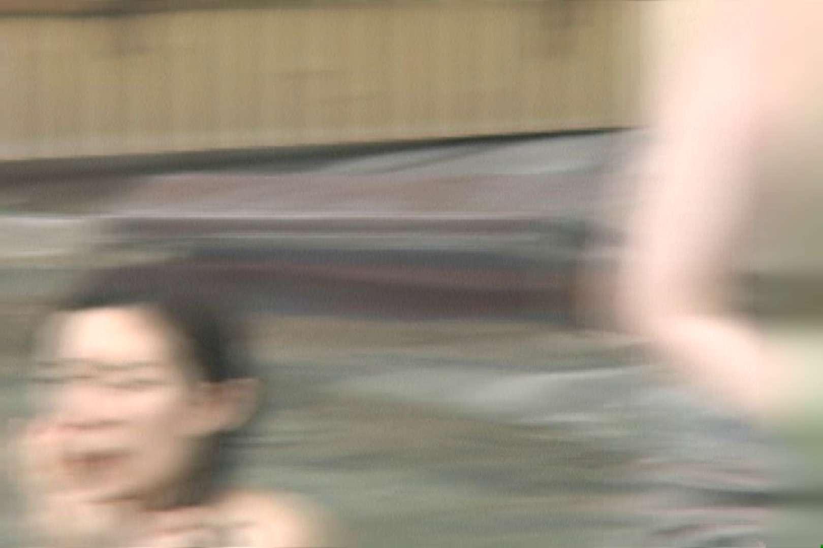 高画質露天女風呂観察 vol.009 OL女体  40連発 14