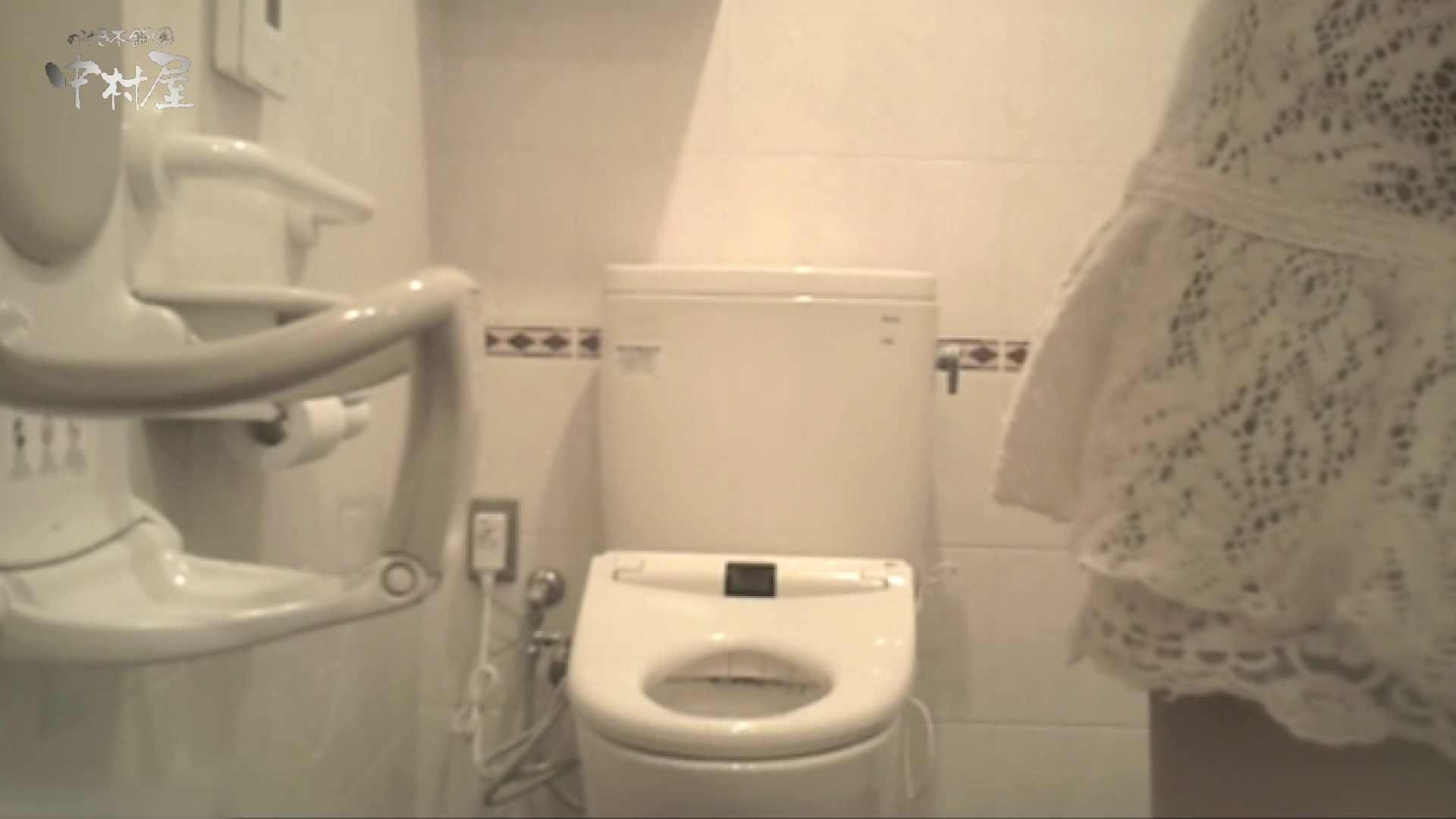 ティーンガールのトイレ覗き‼vol.19 お姉さん 覗きおまんこ画像 40連発 10