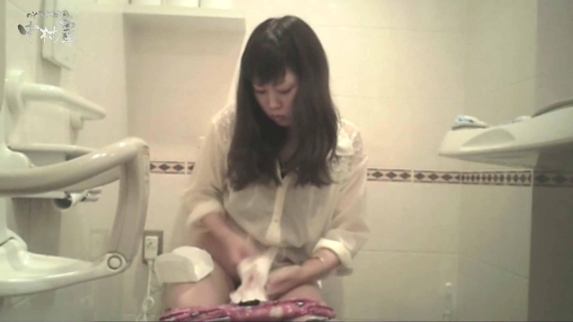 ティーンガールのトイレ覗き‼vol.19 トイレ流出 | 美女  40連発 15