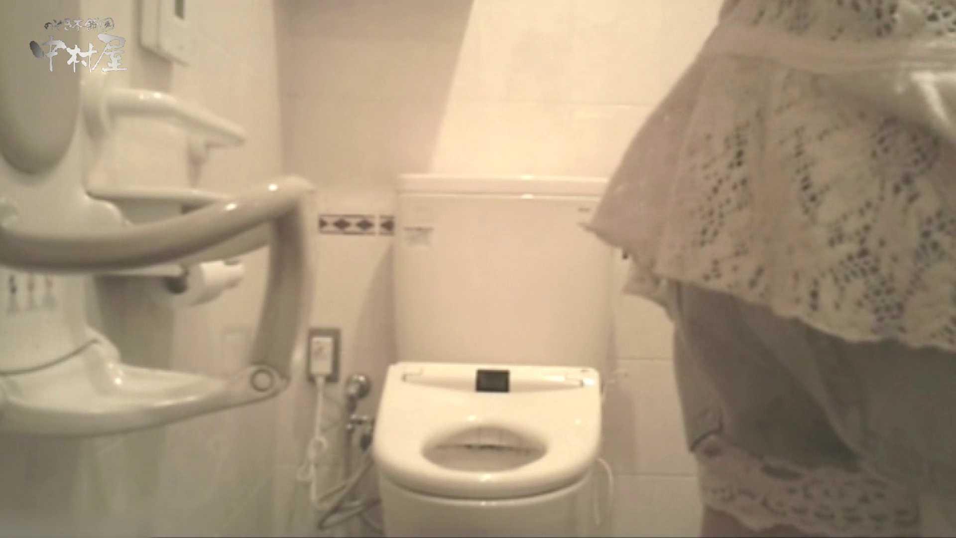 ティーンガールのトイレ覗き‼vol.19 覗き 性交動画流出 40連発 32
