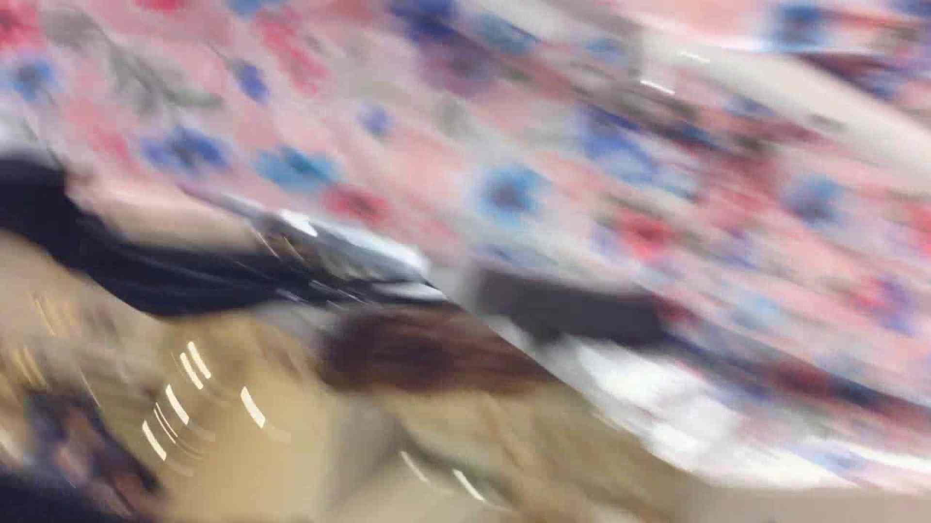 フルHD ショップ店員千人斬り! 大画面ノーカット完全版 vol.17 接写 盗撮戯れ無修正画像 59連発 13