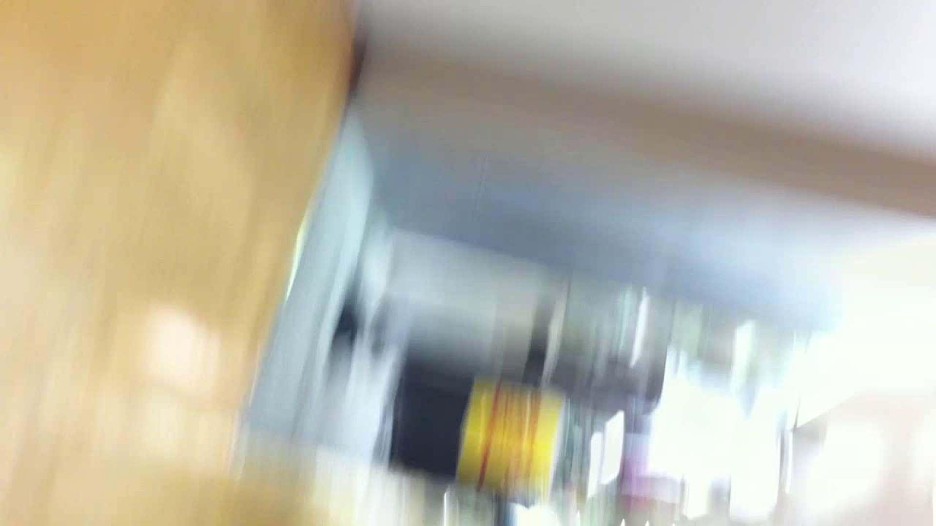 フルHD ショップ店員千人斬り! 大画面ノーカット完全版 vol.31 パンチラ 盗撮エロ画像 83連発 8