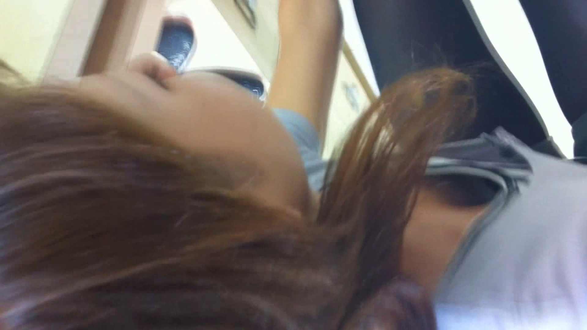 フルHD ショップ店員千人斬り! 大画面ノーカット完全版 vol.59 胸チラ のぞき濡れ場動画紹介 46連発 39