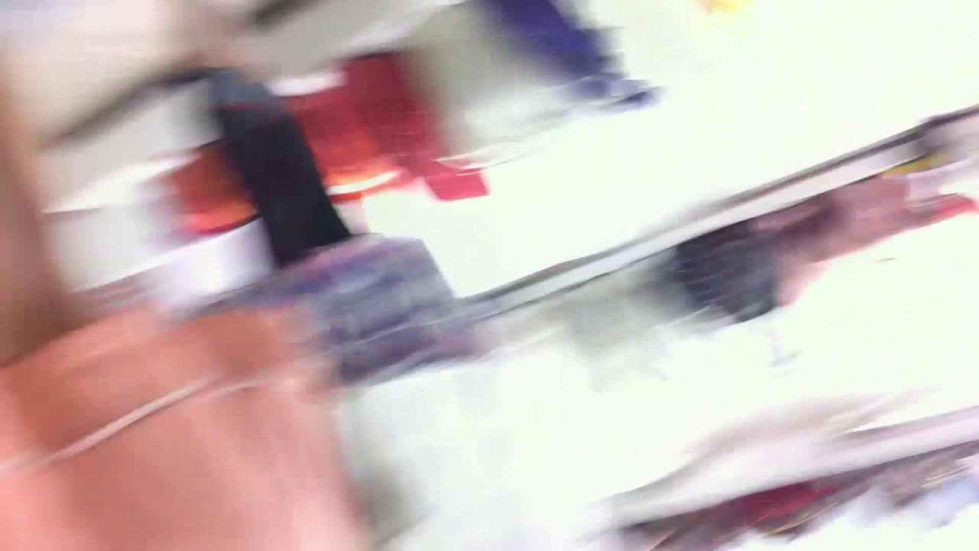 フルHD ショップ店員千人斬り! 大画面ノーカット完全版 vol.79 胸チラ | OL女体  81連発 11