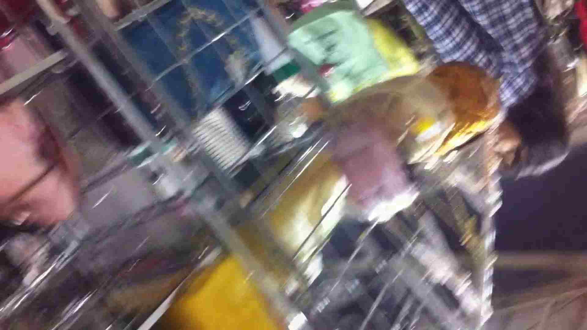 フルHD ショップ店員千人斬り! 大画面ノーカット完全版 vol.79 高画質 のぞき濡れ場動画紹介 81連発 14