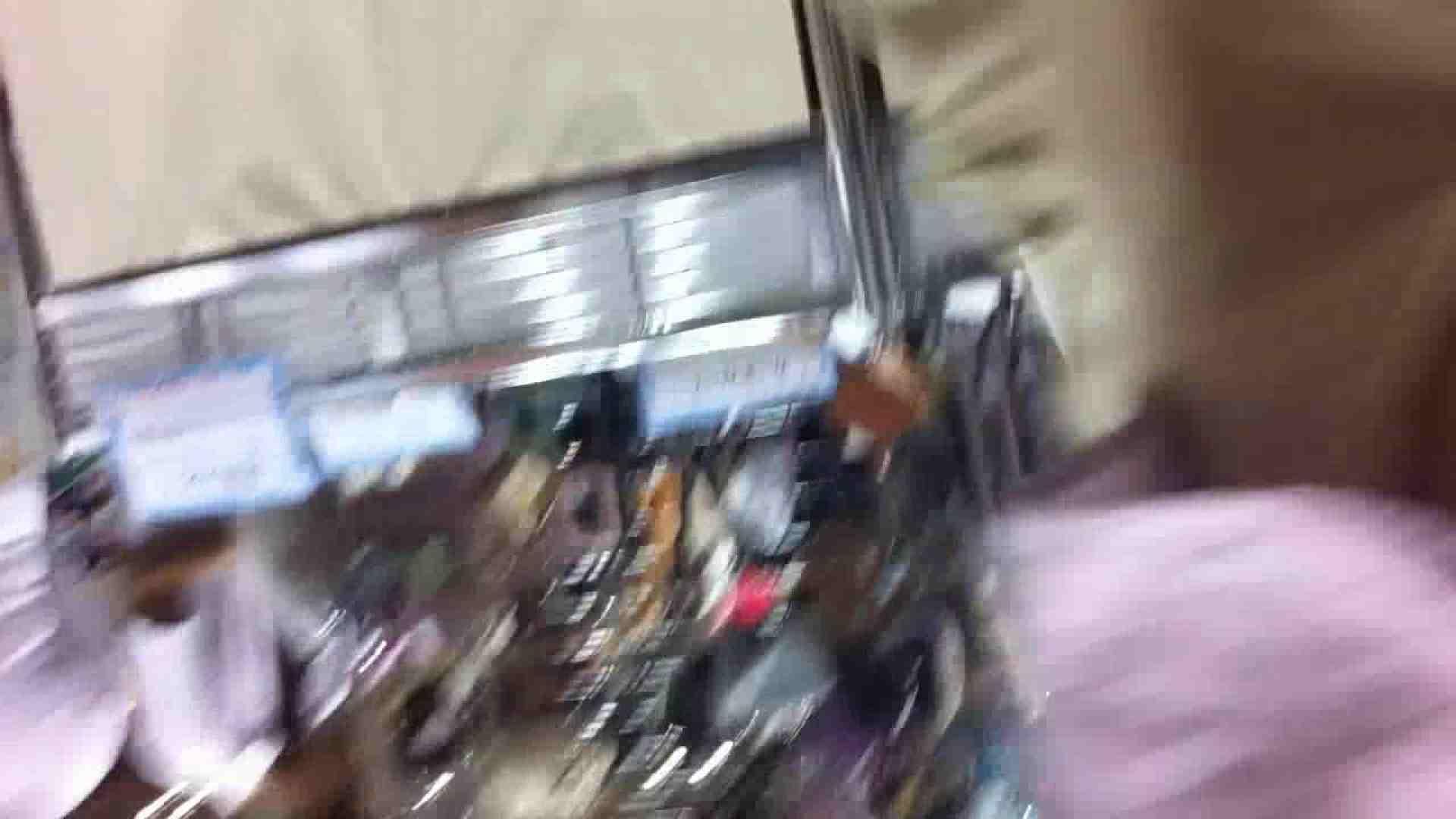 フルHD ショップ店員千人斬り! 大画面ノーカット完全版 vol.79 高画質 のぞき濡れ場動画紹介 81連発 39