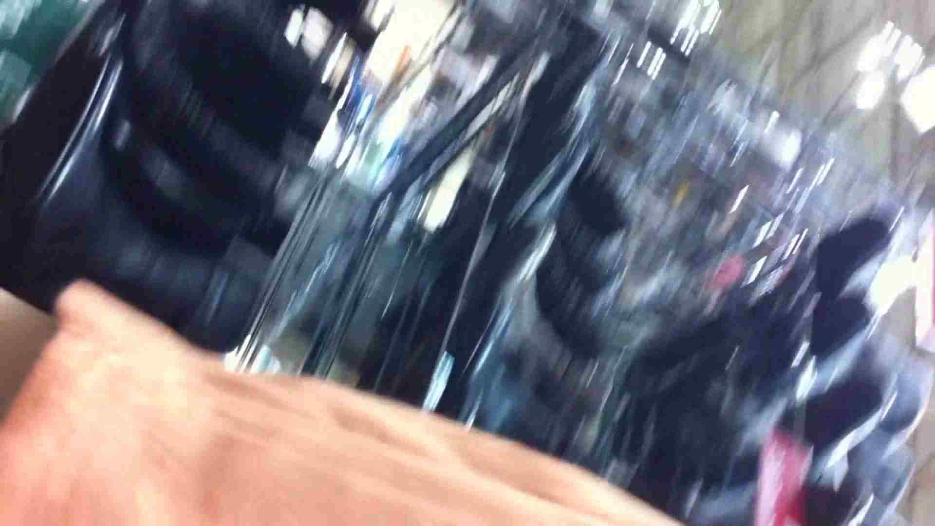 フルHD ショップ店員千人斬り! 大画面ノーカット完全版 vol.81 OL女体   チラ  81連発 36