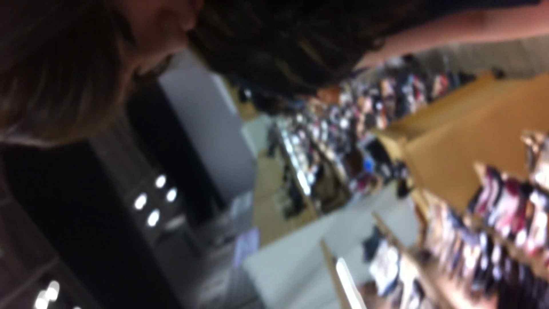 フルHD ショップ店員千人斬り! 大画面ノーカット完全版 vol.81 胸チラ 盗撮ヌード画像 81連発 54