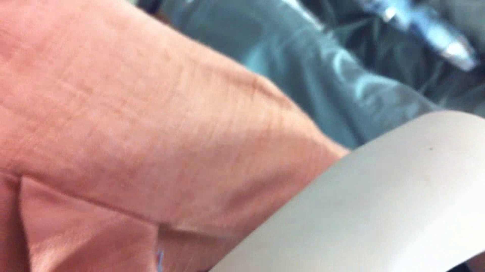 フルHD ショップ店員千人斬り! 大画面ノーカット完全版 vol.81 胸チラ 盗撮ヌード画像 81連発 64