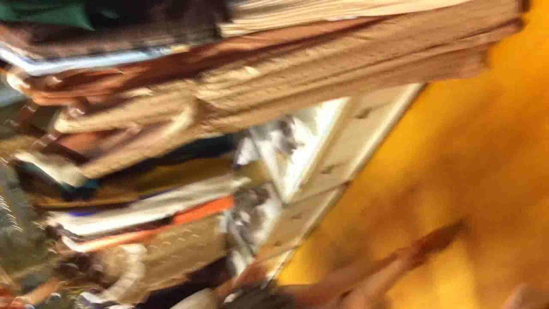 フルHD ショップ店員千人斬り! 大画面ノーカット完全版 vol.82 接写 隠し撮りおまんこ動画流出 80連発 68