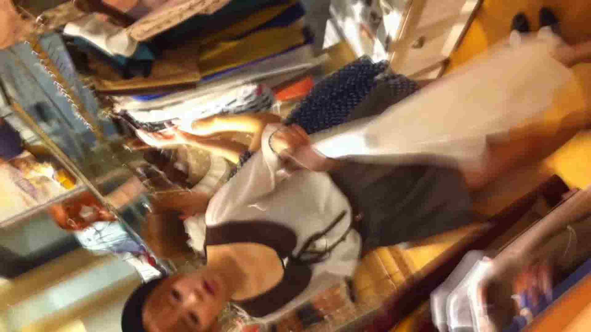 フルHD ショップ店員千人斬り! 大画面ノーカット完全版 vol.82 胸チラ 隠し撮りおまんこ動画流出 80連発 69