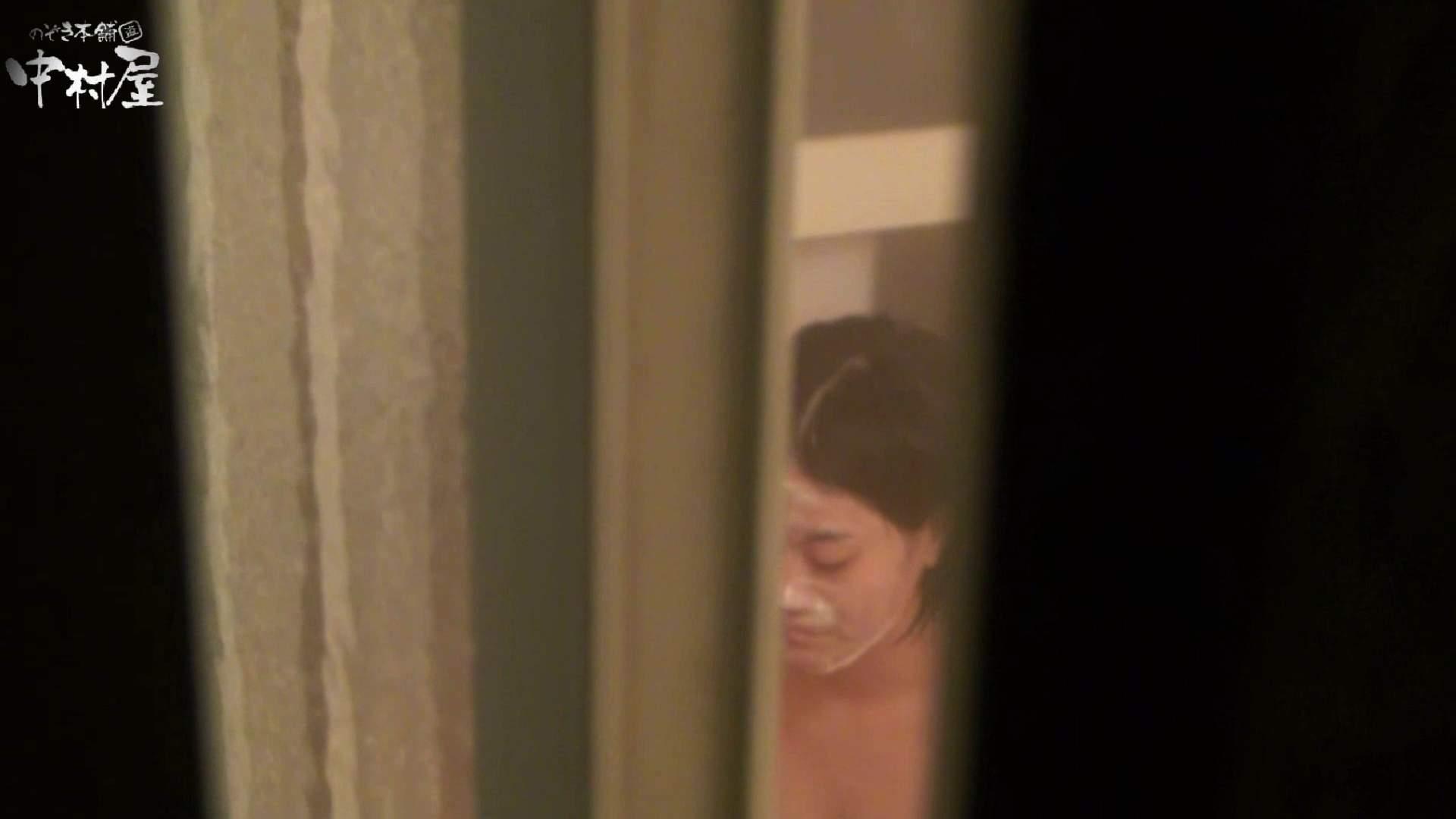 民家風呂専門盗撮師の超危険映像 vol.032 女体盗撮 覗きおまんこ画像 75連発 27