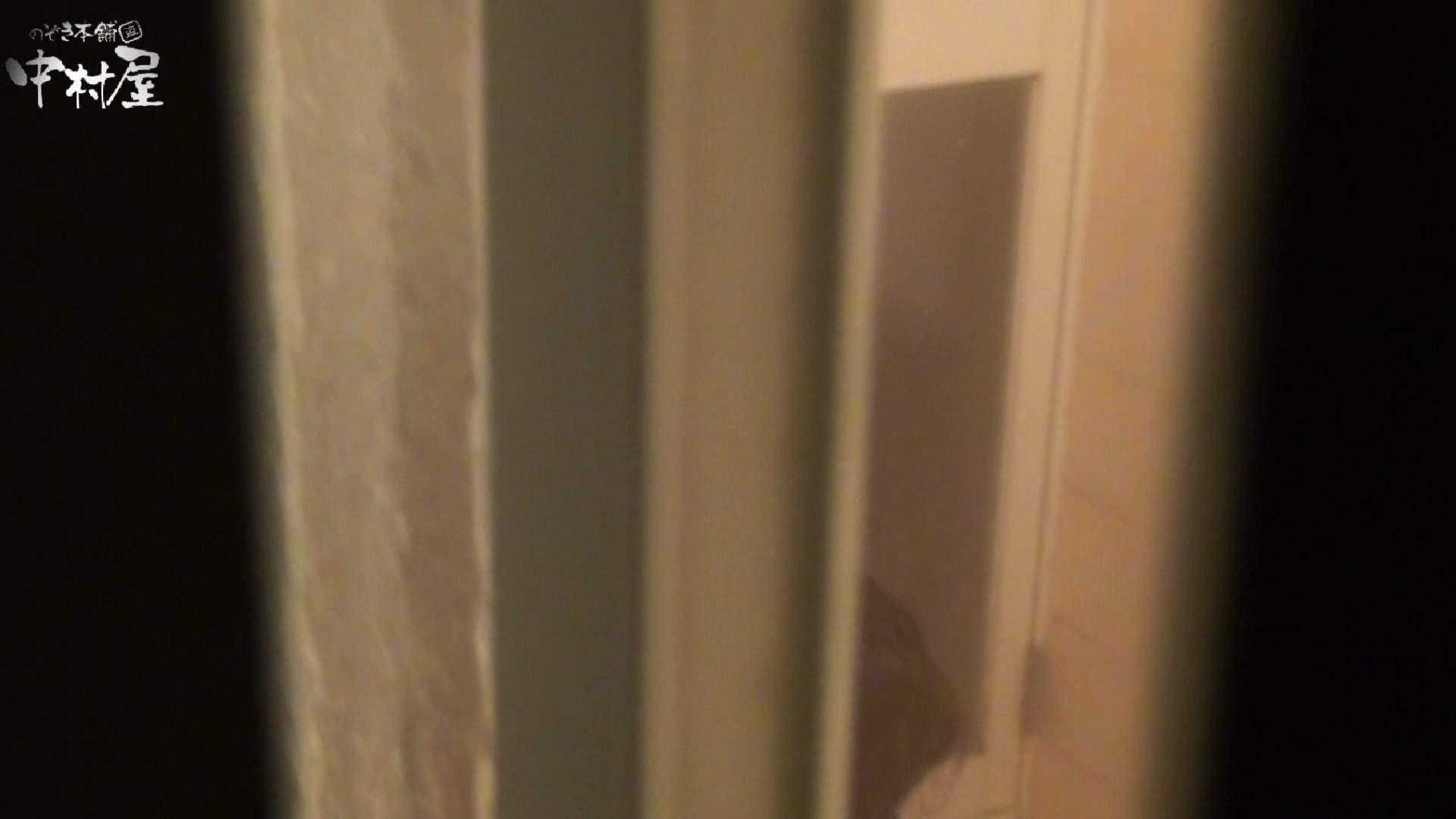 民家風呂専門盗撮師の超危険映像 vol.032 美女 のぞき動画画像 75連発 34