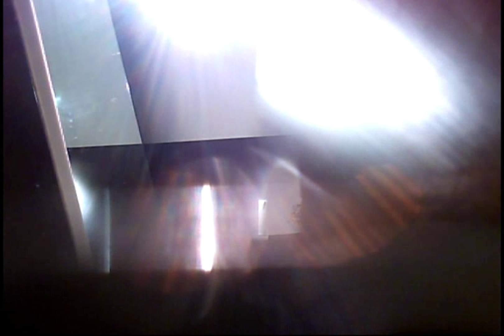 亀さんかわや VIPバージョン! vol.38 オマンコ 盗撮アダルト動画キャプチャ 104連発 23