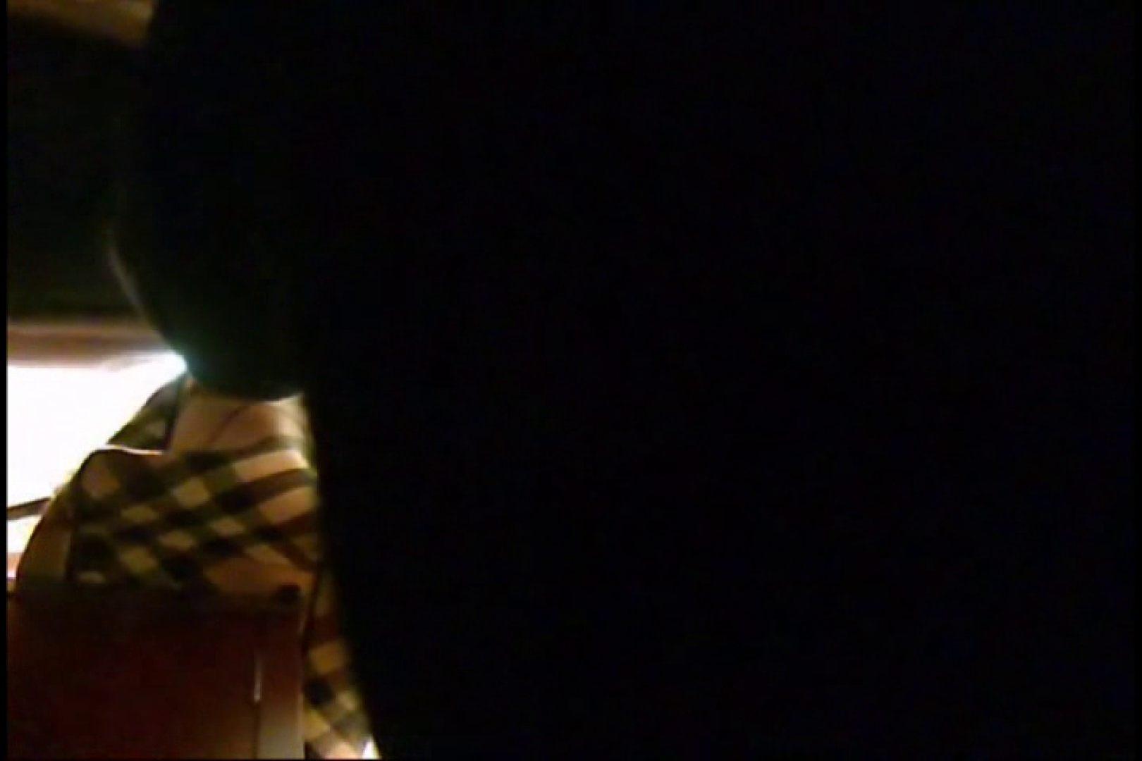 投稿!大阪市在住 亀さん厠11 投稿 盗み撮りオマンコ動画キャプチャ 91連発 4