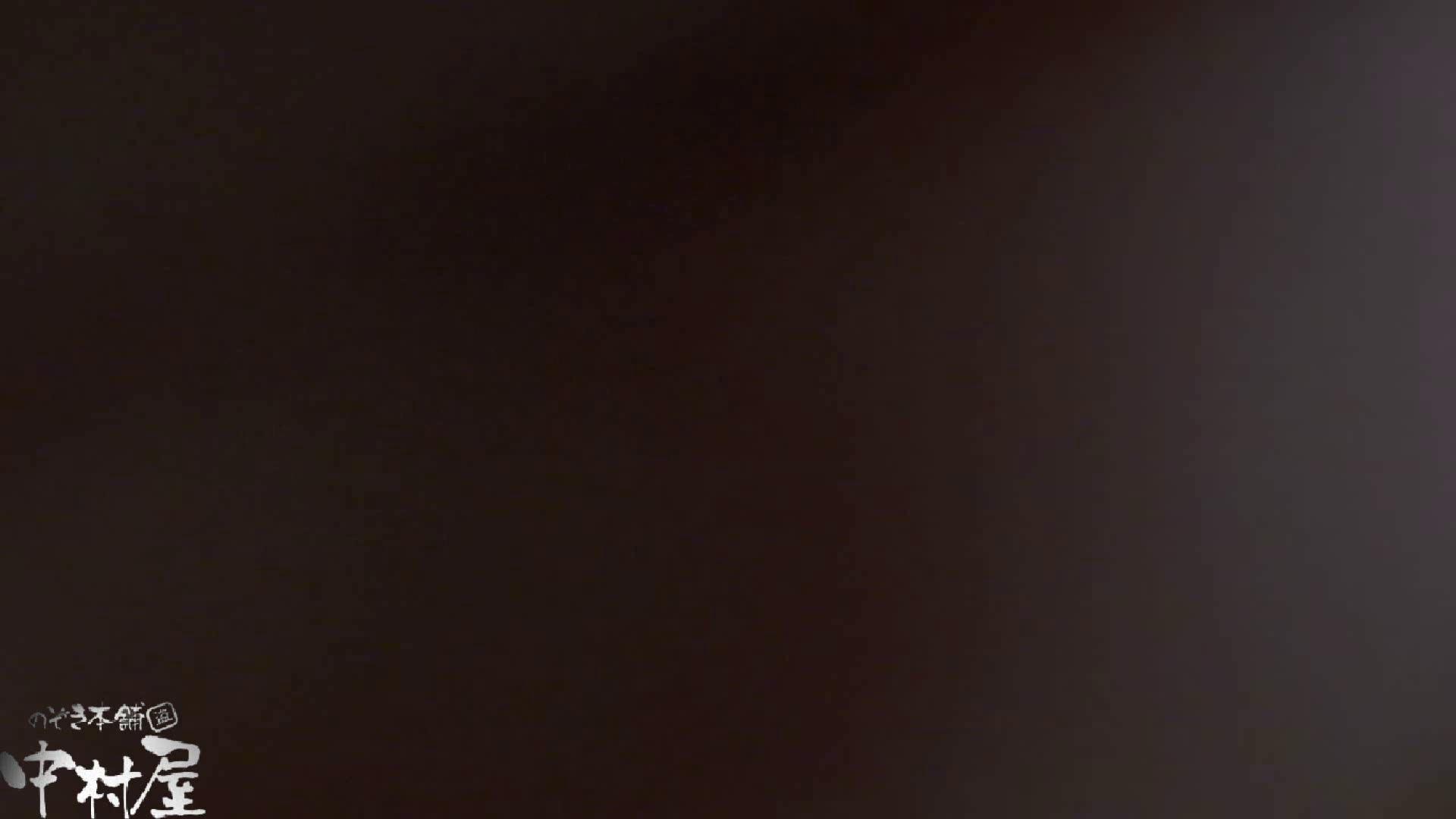 魂のかわや盗撮62連発! ハイソックスギャルの・・・ 20発目! 女体盗撮 | 黄金水  106連発 40