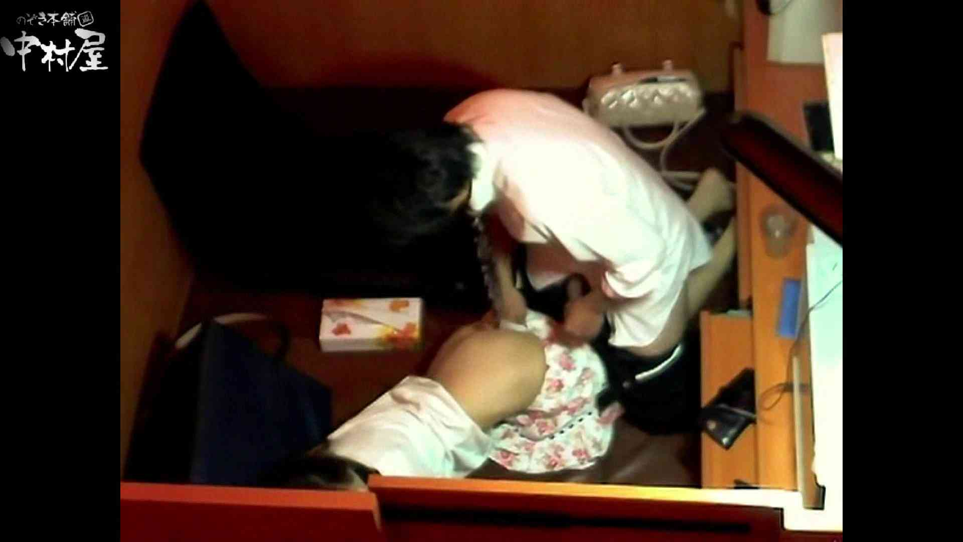 ネットカフェ盗撮師トロントさんの 素人カップル盗撮記vol.9 OL女体 のぞき動画画像 71連発 12