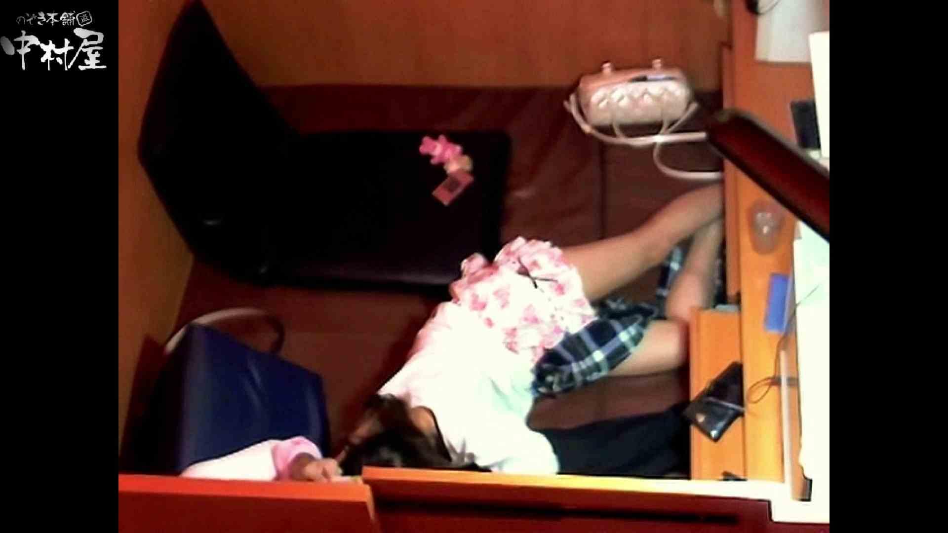 ネットカフェ盗撮師トロントさんの 素人カップル盗撮記vol.9 乳首 | フェラチオ  71連発 41