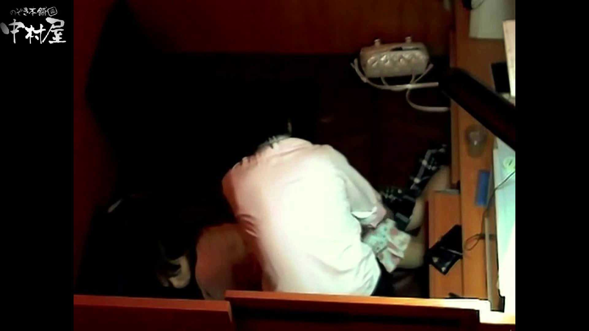 ネットカフェ盗撮師トロントさんの 素人カップル盗撮記vol.9 乳首  71連発 60