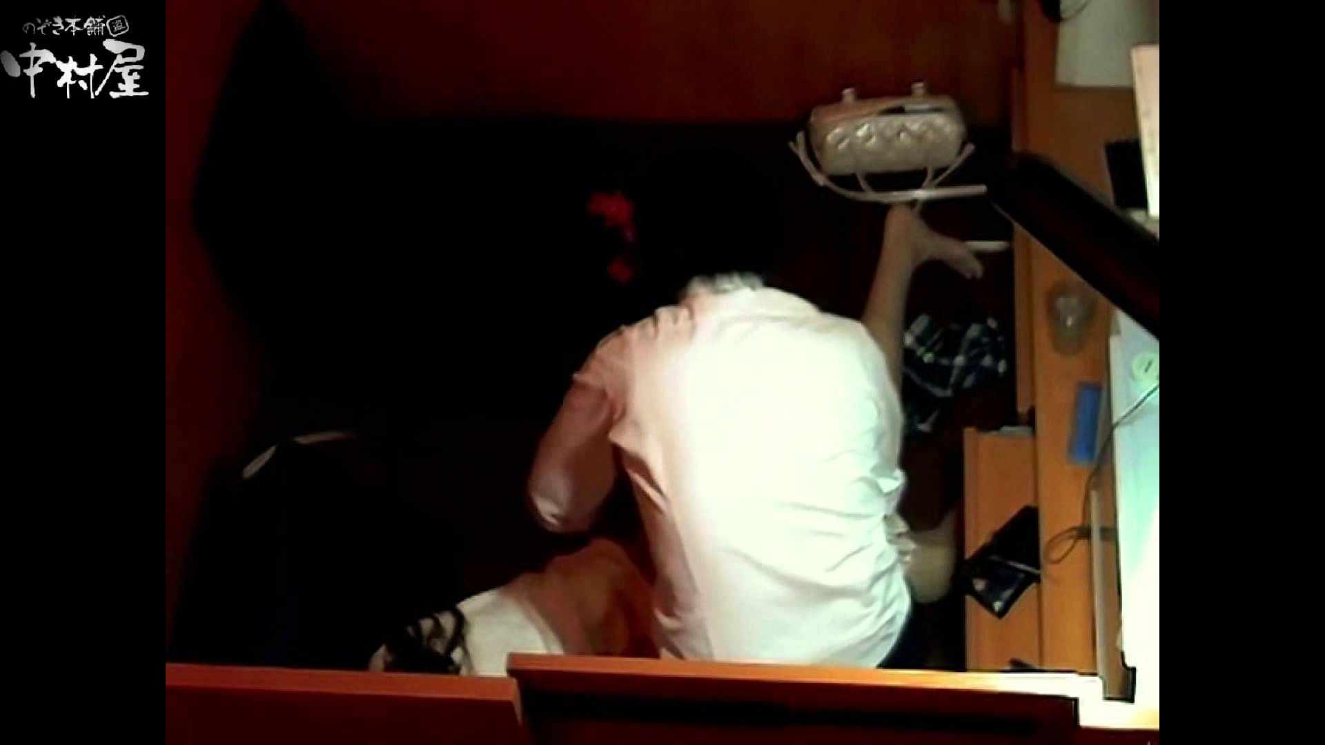 ネットカフェ盗撮師トロントさんの 素人カップル盗撮記vol.9 OL女体 のぞき動画画像 71連発 62