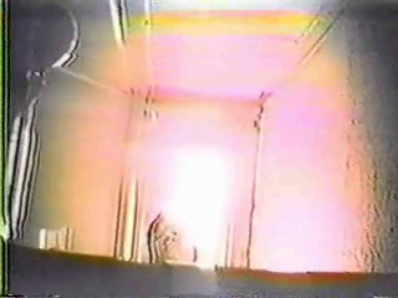 s級モデルの黄金水を真下から盗撮! 接写  40連発 27