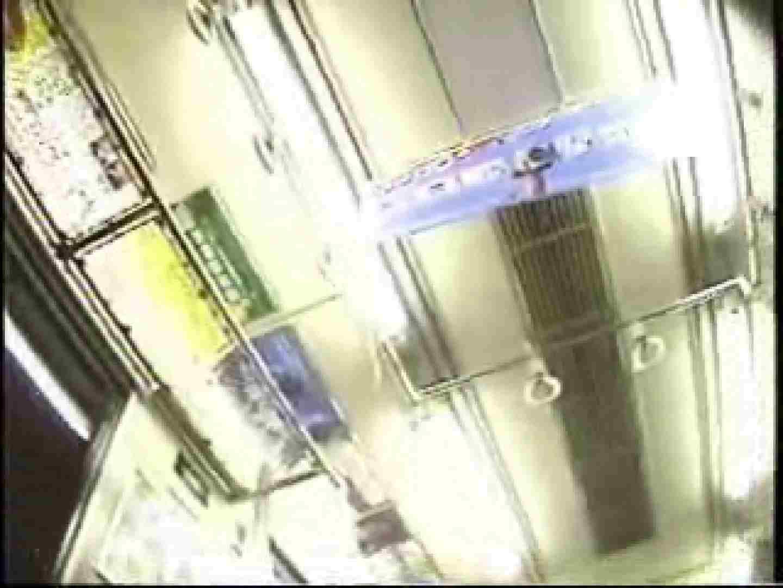 パンチラトレイン④ パンチラ 盗撮オマンコ無修正動画無料 63連発 53