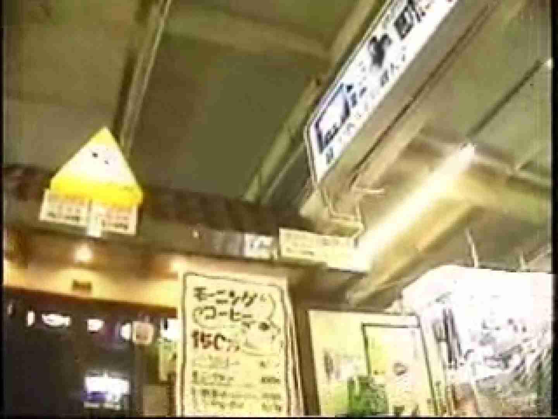 パンチラトレイン④ チラ 覗きスケベ動画紹介 63連発 57