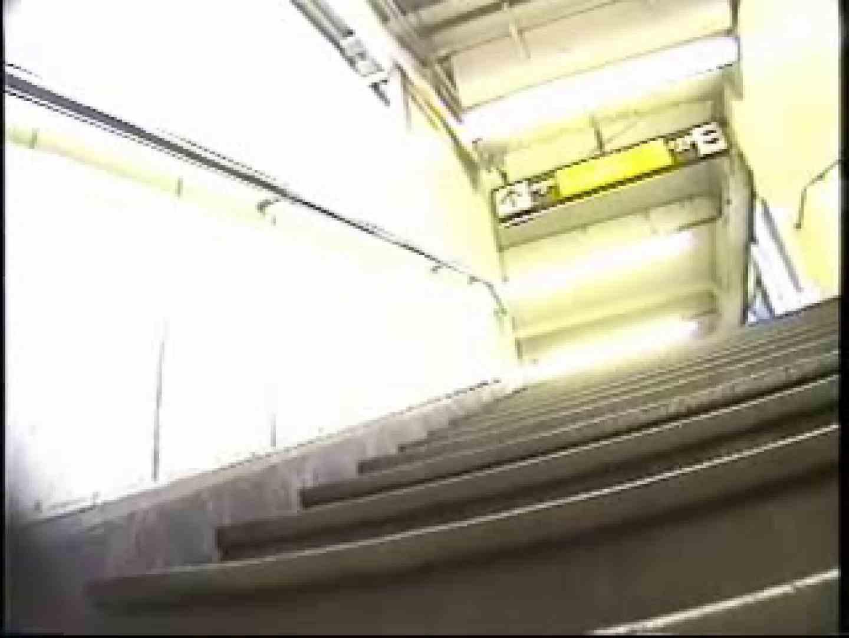 パンチラトレイン④ 車  63連発 60