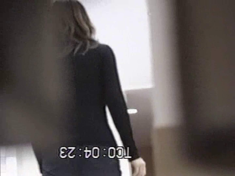 秘宝伝厠盗撮録! 潜入編 お顔バッチリ! 女体盗撮 盗み撮り動画キャプチャ 81連発 26