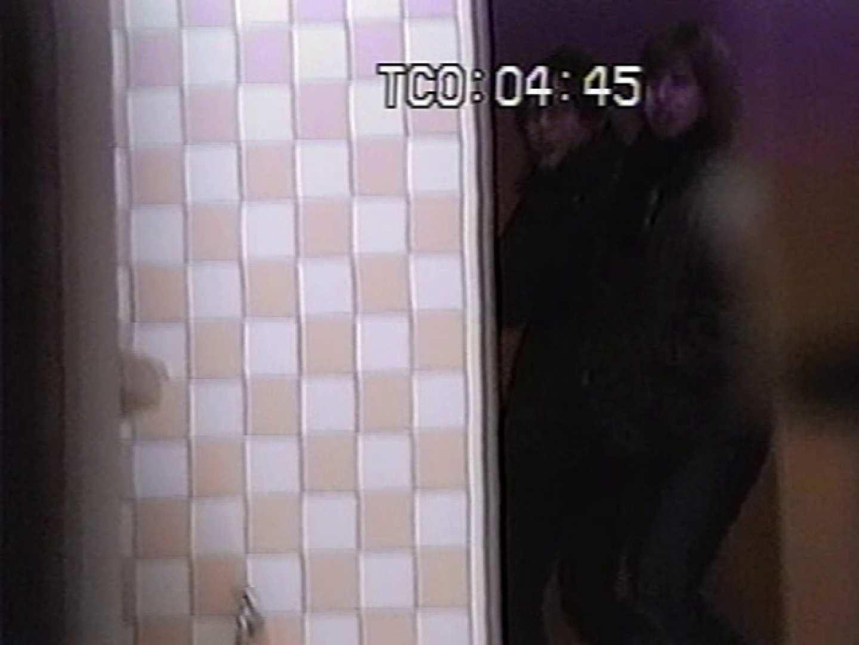 秘宝伝厠盗撮録! 潜入編 お顔バッチリ! 高画質 隠し撮りおまんこ動画流出 81連発 34