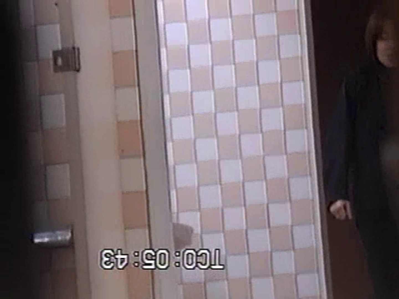 秘宝伝厠盗撮録! 潜入編 お顔バッチリ! 高画質 隠し撮りおまんこ動画流出 81連発 52