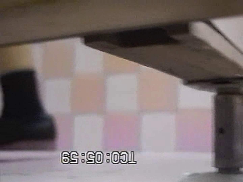 秘宝伝厠盗撮録! 潜入編 お顔バッチリ! 女体盗撮 盗み撮り動画キャプチャ 81連発 56