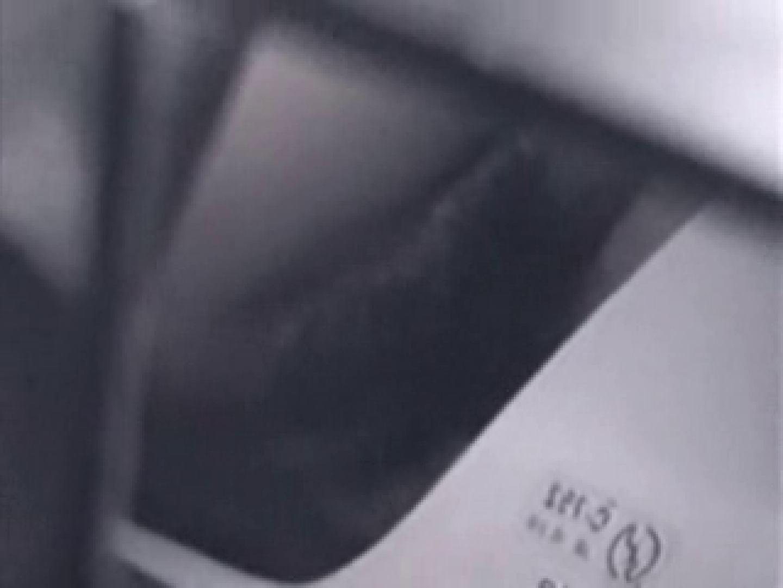 個室引き篭もり盗撮! vol.02 潜入 覗きおまんこ画像 77連発 44