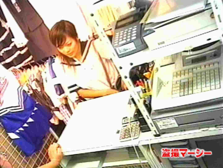 一押し!!制服女子 天使のパンツ販売中 制服   パンツ  104連発 1