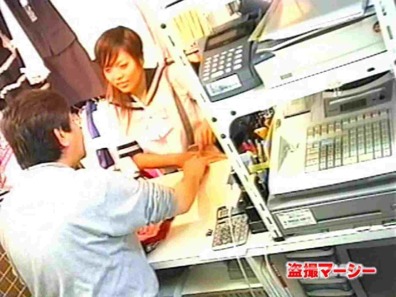 一押し!!制服女子 天使のパンツ販売中 制服  104連発 16