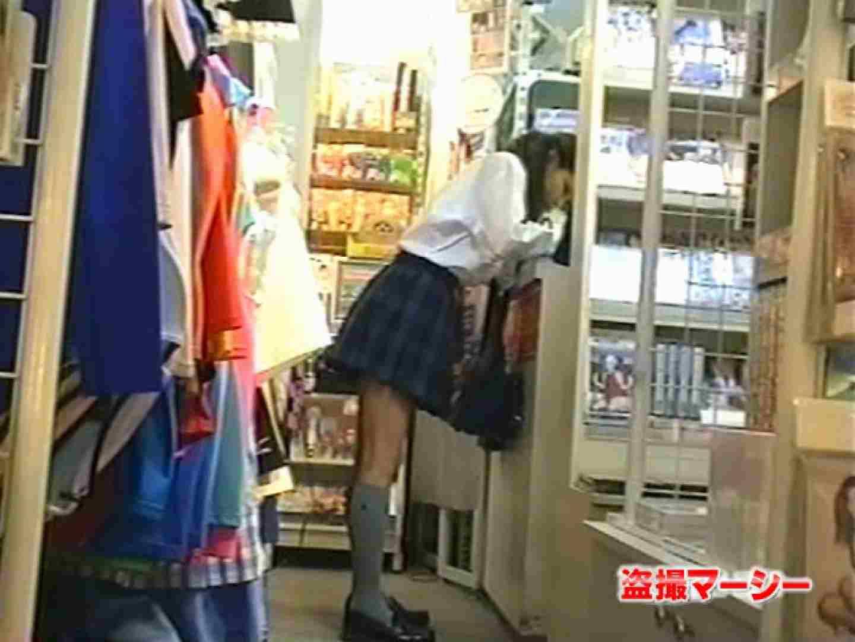 一押し!!制服女子 天使のパンツ販売中 制服  104連発 22