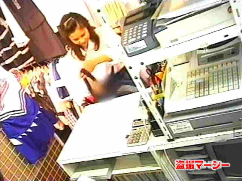 一押し!!制服女子 天使のパンツ販売中 制服  104連発 26