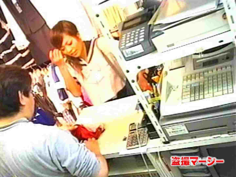 一押し!!制服女子 天使のパンツ販売中 制服   パンツ  104連発 27