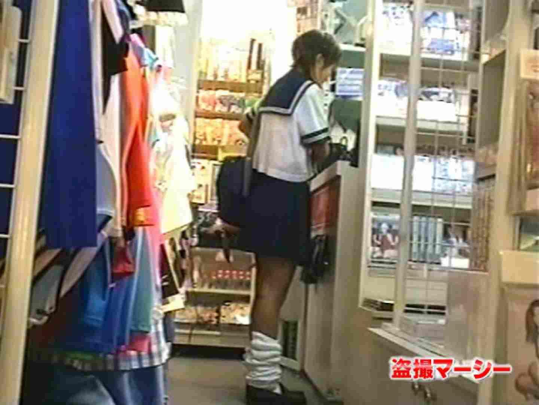 一押し!!制服女子 天使のパンツ販売中 制服   パンツ  104連発 31