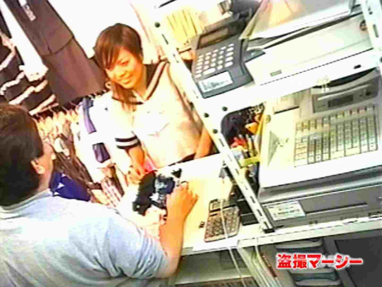 一押し!!制服女子 天使のパンツ販売中 制服   パンツ  104連発 39