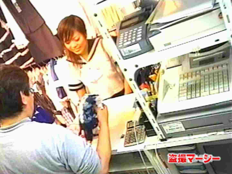 一押し!!制服女子 天使のパンツ販売中 制服  104連発 40