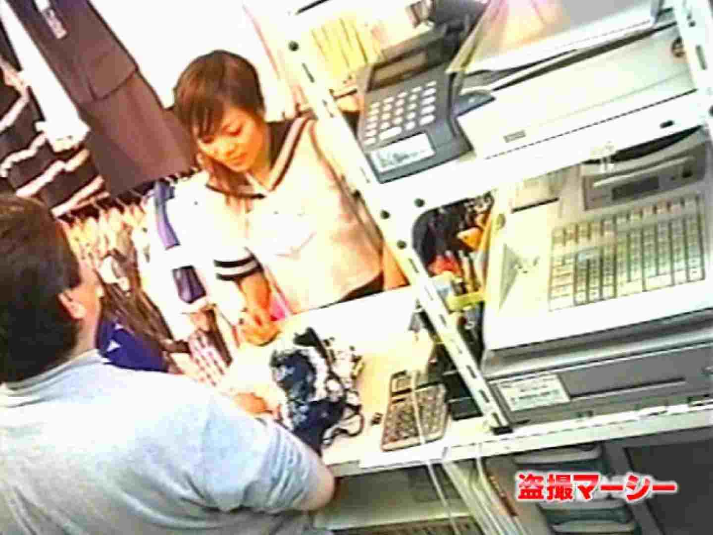 一押し!!制服女子 天使のパンツ販売中 制服   パンツ  104連発 41