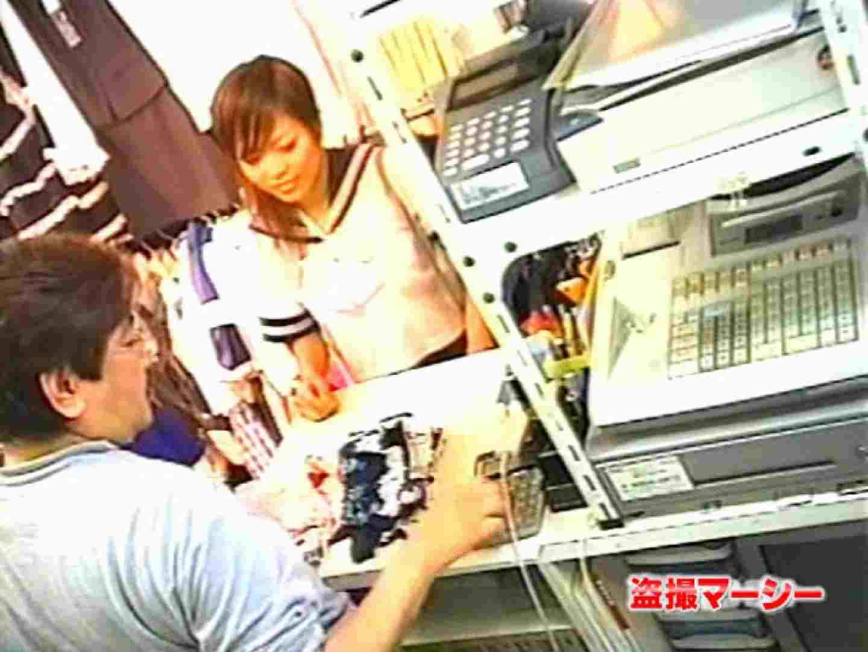 一押し!!制服女子 天使のパンツ販売中 制服   パンツ  104連発 43