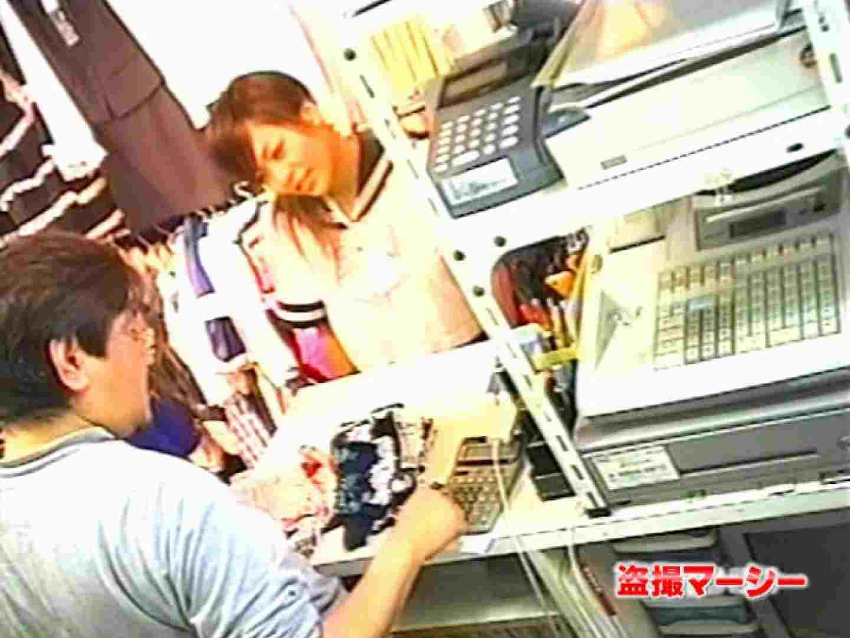 一押し!!制服女子 天使のパンツ販売中 制服  104連発 46
