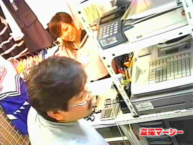 一押し!!制服女子 天使のパンツ販売中 制服  104連発 48