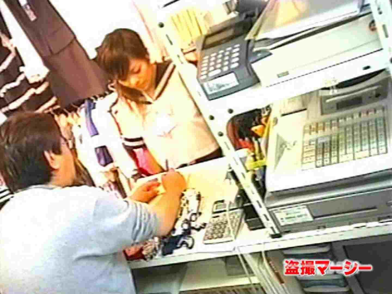 一押し!!制服女子 天使のパンツ販売中 制服   パンツ  104連発 53
